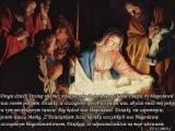 Dzisiaj również niosę na ręku Dziecię Jezus Króla Pokoju, by błogosławił was pokojem